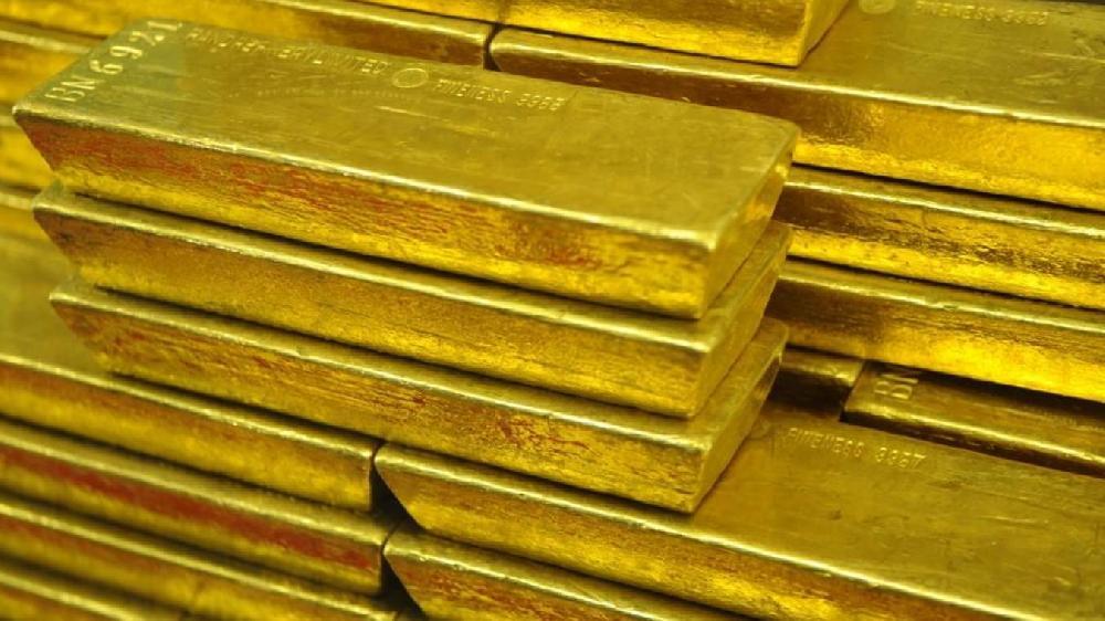 Russie: une femme arrêtée avec 2 kilos d'or dans ses chaussures