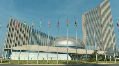 Elections en Guinée: l'Union Africaine lâche Alpha Condé